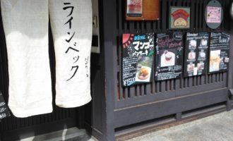 らblog_import_57e32f19cf885
